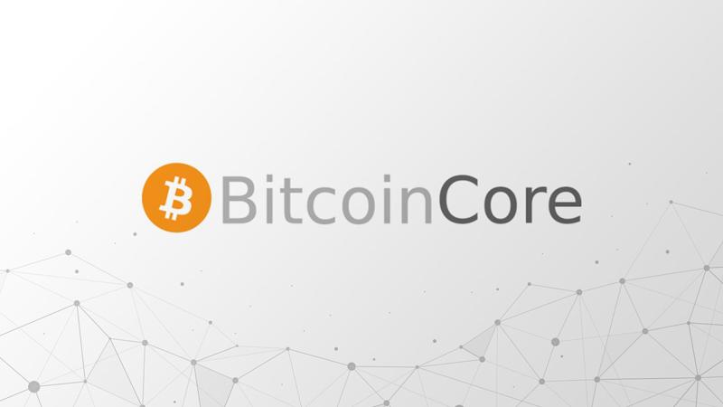 نسخه جدید Bitcoin Core
